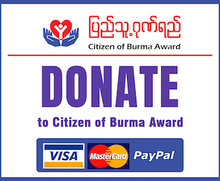 Donate to Citizen of Burma Award